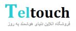 تل تاچ | فروشگاه لوازم جانبی و موبایل تل تاچ